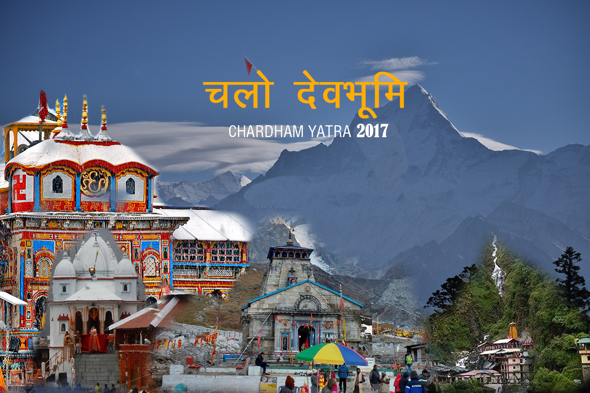 Chardham tour by Helicopter 1